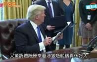 (粵)奧巴馬happy風箏滑浪  特朗普嘆太忙冇得瞓