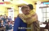 (粵)Justin Bieber都PPAP  同PIKO太郎拍廣告