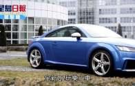 (粵)奧迪TT R5  浪漫快車