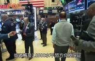 (粵)金管局隨美加息0.25厘 陳德霖:資金或流出本港
