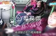 (粵)浙江旅巴司機瞌眼瞓  狂撼護欄1死多傷
