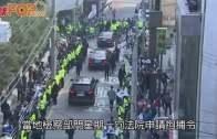 (粵)韓檢申請拘捕朴槿惠  罪成或囚10年以上