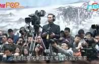 (粵)中國軍費首破1萬億  傅瑩:美擔心被華超越
