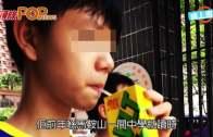 (港聞)箍煲失敗刀割15歲男友 18歲仔涉企圖謀殺被捕