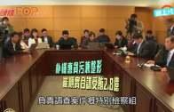 (粵)朴槿惠貪污兼整形  崔順實合謀受賄2.8億