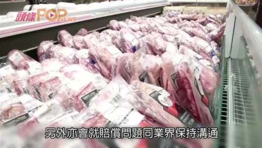 (港聞)被調查肉商擴至21間  高永文:即時回收巴西肉