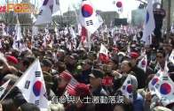 (粵)朴槿惠支持者爆衝突 最少2死另切腹重傷
