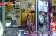 (粵)26歲猷啟生活貼地  唔坐私家車逼港鐵