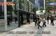 (港聞)輔警楊逸朗囚2年  ˝睇水˝葉卓賢入勞教