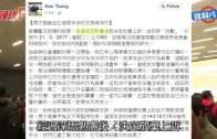 (港聞)曾健超決定放棄上訴料服刑31日