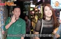 (粵)冧掂˝錫礦王子˝搬貝沙灣 33歲苟芸慧隨時嫁得