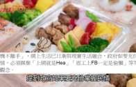 (港聞)教協35票投曾俊華  薯片反擊上Fb唔Hea