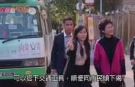 (港聞)林鄭唔考慮特赦七警 ˝禮節會晤˝3中央機構
