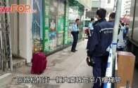 (港聞)4南亞漢斬印男劫279萬 靠手機GPS破案拘1人