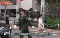 (港聞)林鄭組新班見緊人  料4月上京接受任命