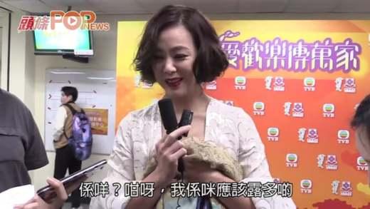 (粵)籌款都要爆胸讓兩球  48歲王馨平完勝陳凱琳