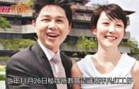 陳文媛嫁貼心打工仔  ˝不再屬於娛樂圈˝