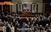 特朗普首國會演說 倡重振美國 歷史性減稅