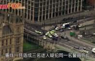 (粵)倫敦恐襲增至5死  疑兇52歲英國出生