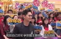 (粵)見鄭俊弘粉絲多  羅嘉良:我要做番歌星