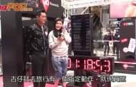 (粵)無線拍《再創世紀》  古天樂未獲邀請