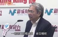 (港聞)民望高市民冇票唔緊要 薯片:管治比選舉更重要