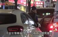 (粵)超蓮愛台男團前成員  見新歡嗒糖失控冧笑