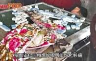 (粵)湖南打打下牌˝食炸糊˝ 麻雀枱突爆炸變黑人