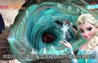 (粵)海底岩石縫見怪魚  切開竟然係藍綠色!