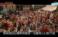 (粵)《美女與野獸》玩斷背  馬國上映遙遙無期