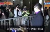 (粵)陳志雲終極上訴得直 真的假不了 王喜係天使