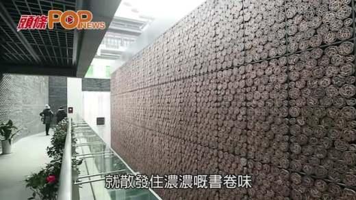 (粵)才情洋溢 南京科舉博物館
