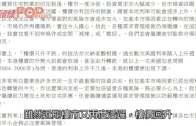 (粵)擔心加息樓市再熾熱  陳茂波:冇條件減辣