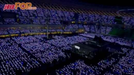 (粵)五月天巡演高雄首站  阿信:捱夜唱到天光!