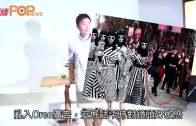 (粵)兩公婆亂入廣告  許志安:乘機打入日市場