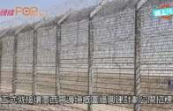 (粵)美墨邊境圍牆公開招標  要求「又雄偉又美觀」