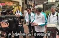 (港聞)林超榮:薯片冇戰績泛民都撐佢真係˝得˝