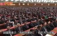 (港聞)批泛民捆綁投票不民主  胡官:選薯片自取其辱