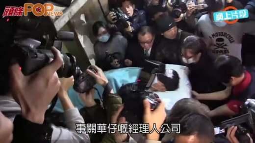 (粵)劉德華宣佈演唱會取消!  安撫歌迷˝親愛的、不急˝