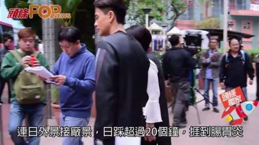 (粵)黃宗澤殘爆眼凸開工  大汗揹住司棋姐跑街