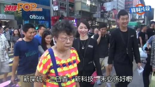 (港聞)陶傑:數碼廣播搞唔起 死因到底係啲乜?