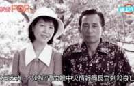 (粵)65歲朴槿惠一生坎坷  父母遭暗殺投靠崔順實