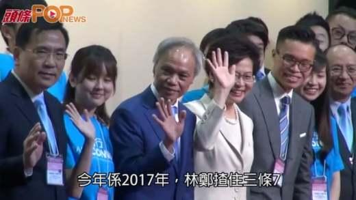 (港聞)林超榮:777大有玄機 劉華最幫到林鄭補撕裂