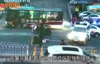 (粵)惠州男女帶8歲妹碰瓷  瞓馬路玩自殺再除衫