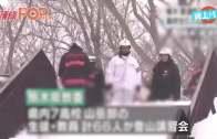 (粵)日櫪木縣滑雪場雪崩  埋師生至少8死37傷
