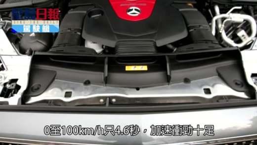 (粵)平治AMG E43  低調高手