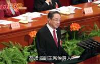 (港聞)CY獲提名政協副主席 ˝中央表揚反佔中港獨˝