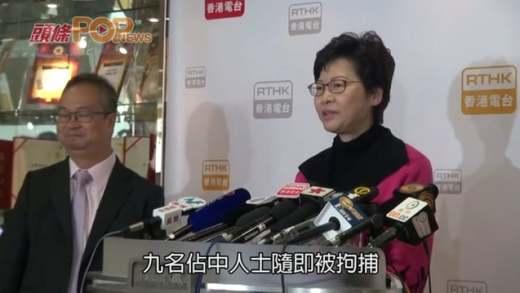(港聞)泛民唔派人參選˝失機會˝ CY:薯片係佢哋代表?