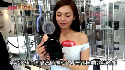 (粵)DAF加持強化  瀛攝新星高速對焦