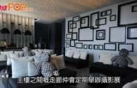 (粵)Foto Hotel  布吉山丘型格旅館
